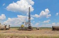 Kuwait Energy продала свои активы в Украине