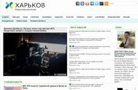 """На базе """"фабрики троллей"""" появился крупнейший в России медиахолдинг"""