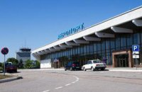 """Turkish Airlines скасувала 16 з 40 рейсів """"Херсон-Стамбул"""" у квітні"""