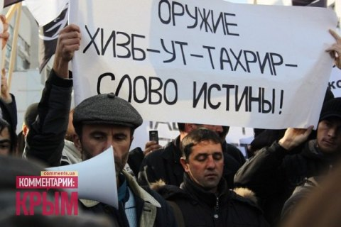 """Задержанным по делу """"Хизб ут-Тахрир"""" крымским татарам выдали сухпайок со свининой и плесенью"""