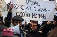 """Затриманим у справі """"Хізб ут-Тахрір"""" кримським татарам видали сухпайок зі свининою і цвіллю"""