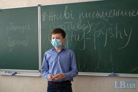 КМДА відзвітувала про вакцинацію 80% учителів у всіх школах