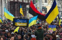 10 тисяч одеситів вийшли на антивоєнний мітинг