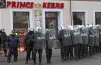 В польском городе Элк задержали 28 участников антиарабских беспорядков