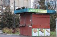 Отравления шаурмой в Киеве: все 93 пострадавших покупали фаст-фуд в разных киосках одного поставщика