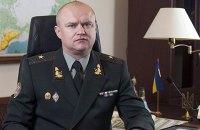 Зеленский уволил с военной службы экс-заместителя главы СБУ Демчину