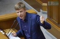 Гончаренко запропонував ввести санкції за імпорт електроенергії з Білорусі та Росії