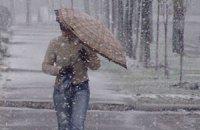 Завтра в Киеве небольшой дождь с мокрым снегом