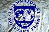 Миссия МВФ высадилась в Киеве