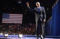 Победа Обамы опустила биржевые индексы в США