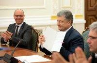 Порошенко підписав закон про державну мову