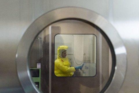 """Молдавская церковь выступила против вакцинации от коронавируса из-за """"опасности чипирования"""""""