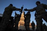 Тисяча нацгвардійців може охороняти Вашингтон до березня