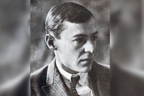 """Історики опублікували документи про те, як НКВС """"ламав"""" Підмогильного"""