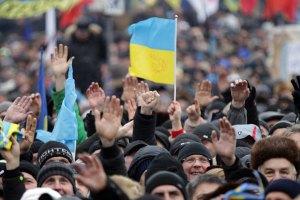 Общественность призывает украинцев выйти на Майдан и положить конец диктатуре