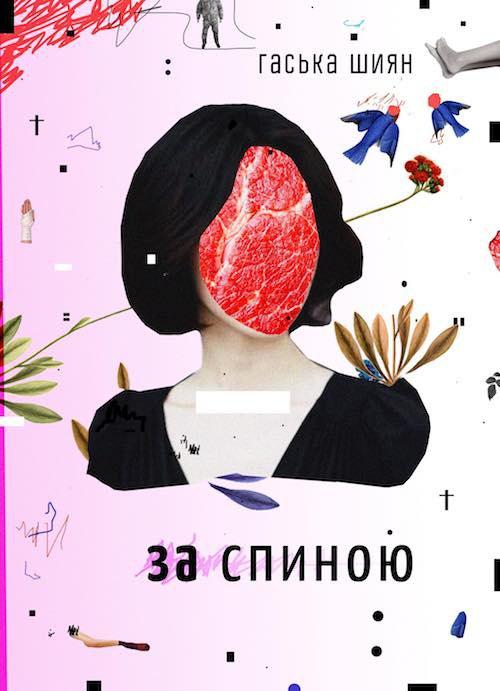 Діти у гінеколога еро розповіді, парень лижет девушке под платьем фото