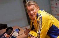 Олег Блохін повернувся у ФФУ