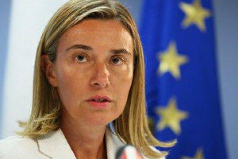 Могеріні передала біженцям із Сирії €10 тисяч премії за внесок у розвиток демократії