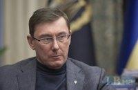 ГПУ закроет производство против Захарченко, - Луценко