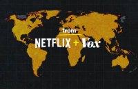 Netflix выпустил первый эпизод документального сериала о коронавирусе