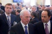 """ПР и """"Сильная Украина"""" проведут объединительный съезд 17 марта"""