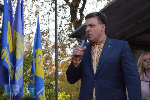 Тягнибок намерен в пятницу прибыть на допрос о столкновениях у Рады