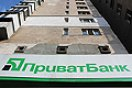 Банкопад как деолигархизация и крах старой модели банкинга