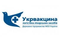 """Гендиректору ГП """"Укрвакцина"""" ужесточили меру пресечения"""