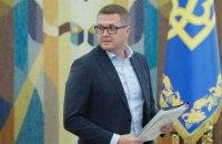Зеленський назвав свого друга Баканова найчеснішим головою СБУ за час незалежності