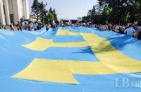Участь у Кримській платформі підтвердила ще одна європейська країна, - Кулеба