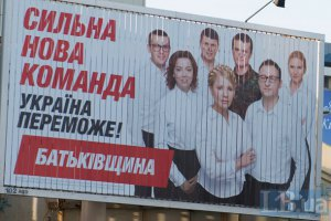 """""""Батьківщину"""" не запрошували на переговори щодо коаліції"""