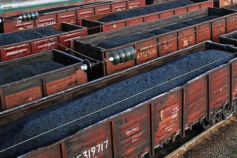 80% вугілля вцьому році Україна закупила вРосії