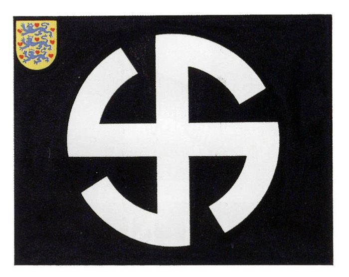 Прапор 11 добровольчої дивізії СС «Нордланд». У верхньому лівому куті герб Данії – три блакитних леопарди на жовтому щиті.