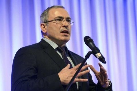 """Ходорковский запустил русскоязычный медиапроект """"Открытые медиа"""""""