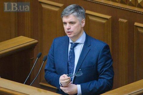 Оклады министров в 16 тыс. гривен - это неуважение к государству, - Пристайко