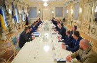 Зеленский собрал крупный бизнес на Банковой для помощи в борьбе с коронавирусом