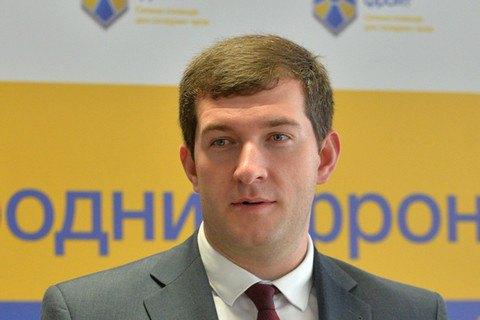 НФ запросив посаду першого заступника генпрокурора