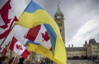 Канада посилює правила в'їзду до країни
