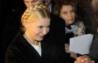 Тимошенко отправила своих сторонников готовить оливье