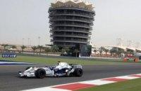 Британские журналисты арестованы в Бахрейне