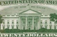 Атеистам отказали в требовании убрать надпись In God We Trust на долларах