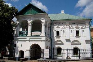 В Киеве выселяют музей
