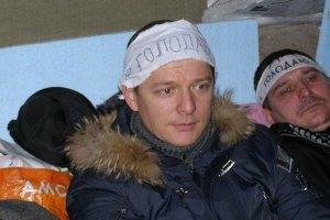 Ляшко прекратил голодать с чернобыльцами