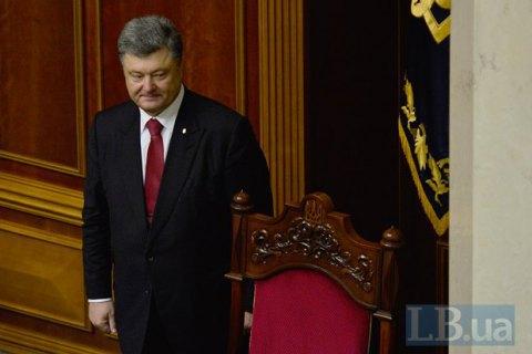 Порошенко заперечує наявність особливого статусу Донбасу в поправках до Конституції
