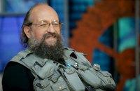 Вассерман получил российский паспорт