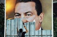 За годы управления Мубарак присвоил $ 185 млрд