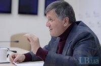 Аваков пообіцяв розсекретити всі матеріали у справі Сашка Білого