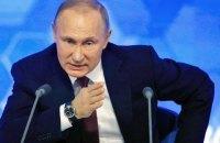 У Росії зображення Путіна з яскравим макіяжем визнали екстремістським