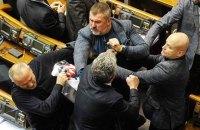 В Раде произошла массовая драка между депутатами, Шуфрич получил в голову