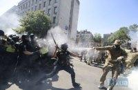 Внаслідок сутичок на Банковій постраждав мітингувальник, семеро поліцейських та нацгвардійці (оновлено)